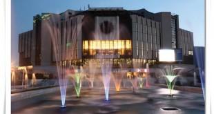 کاخ ملی فرهنگ در صوفیه یک مجتمع چند منظوره با ترکیبی از معماری و هنر های مدرن است که این مجتمع در سال 1981 ، تاسیس شد